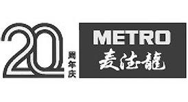 Metro_450x320.png